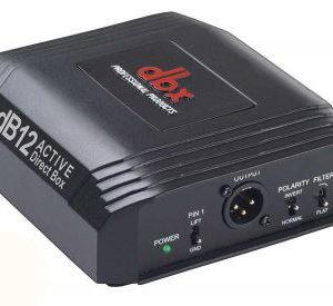 Ремонт DBX DB-12