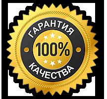 kachestvo