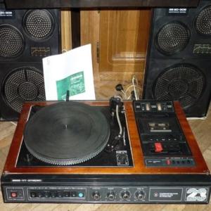 Ремонт электрофона  Вега 117 стерео