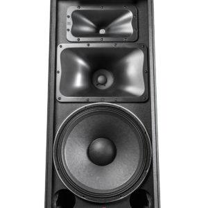 Ремонт акустической системы JBL PRX835W