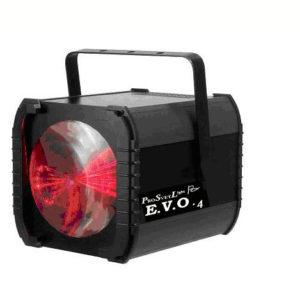 Ремонт светодиодного прожектора PRO SVET LIGHT LED EVO IV