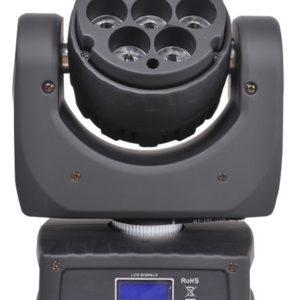 Ремонт световой головы PRO SVET LIGHT MH 710W