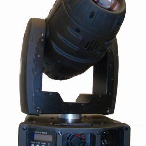 Ремонт световой головы PRO SVET LIGHT MH 901S