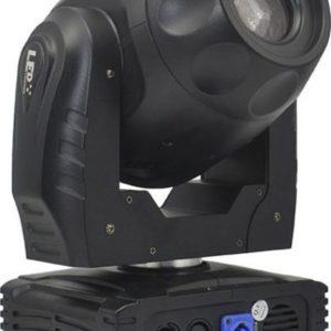 Ремонт световой головы PRO SVET LIGHT MH608S