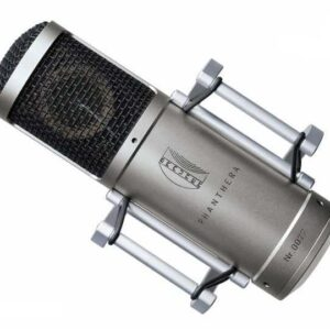 Ремонт микрофона BRAUNER MICROPHONES PHANTHERA